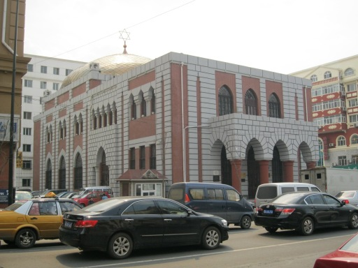 New Synagogue, home of the Harbin Museum of Jewish History