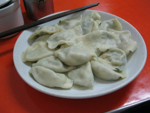 Harbin Dumplings: they may not look like much, but they're delicious.