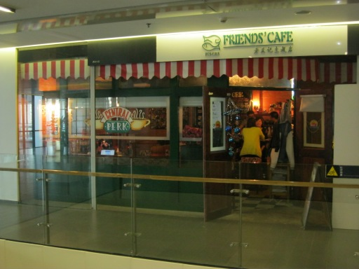 Exterior of the Friends' Cafe in Beijing's Chao Wai SOHO shopping mall