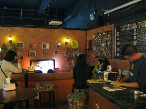 Inside the Friends' Café