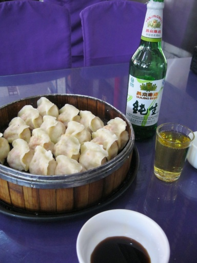 Lunch at Laobian Dumplings