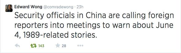 Wong tweet