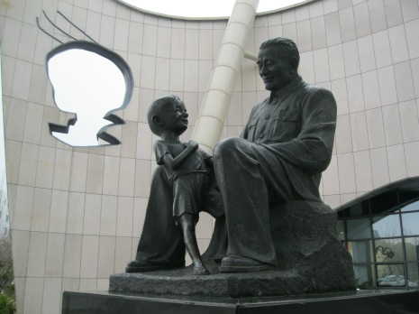 Statue of Sanmao and Zhang Leping outside Zhang's memorial hall in his hometown of Haiyan, Zhejiang Province