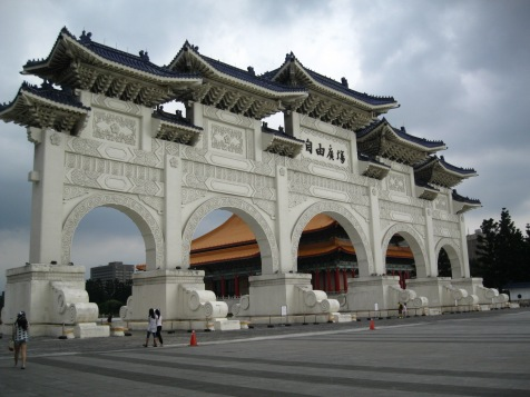 "Entrance to ""Freedom Park,"" also the Chiang Kai-shek Memorial."