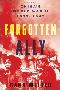 forgotten ally cover