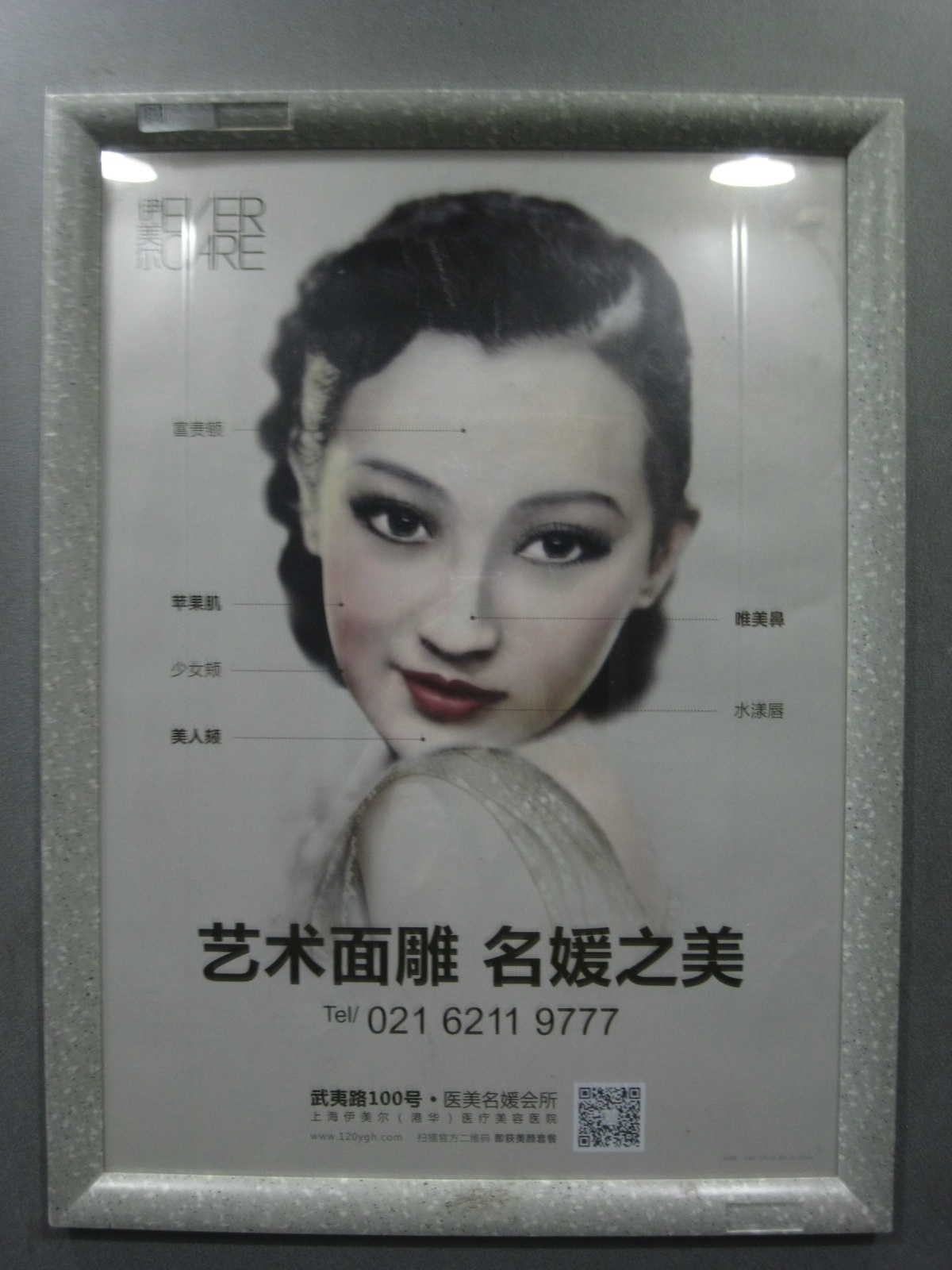 women seeking men shanghai