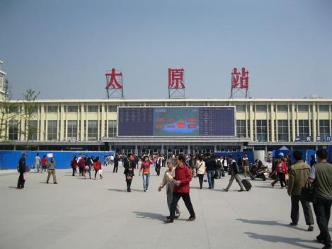 Taiyuan Station