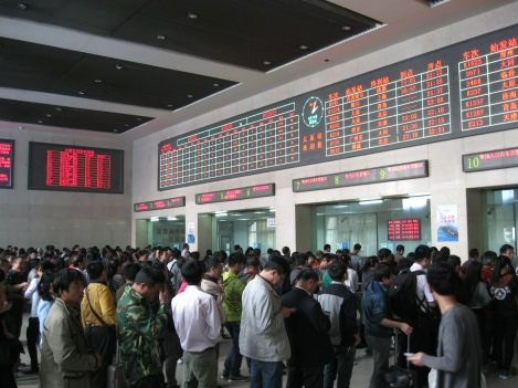 Taiyuan Station ticket hall