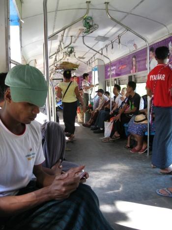 Inside the Circle Line train