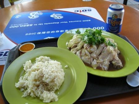 Half a Hainanese chicken