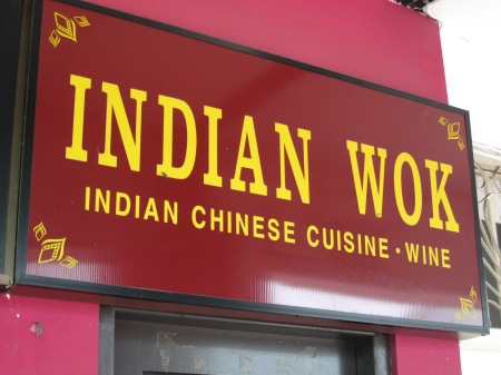 Intriguing restaurant in Little India, but closed on Sunday