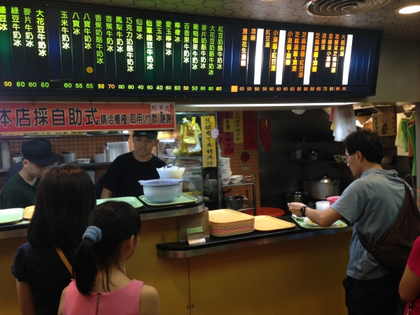 Tai Yi Milk King, the shaved-ice dessert place I finally got to visit on my last evening in Taipei.